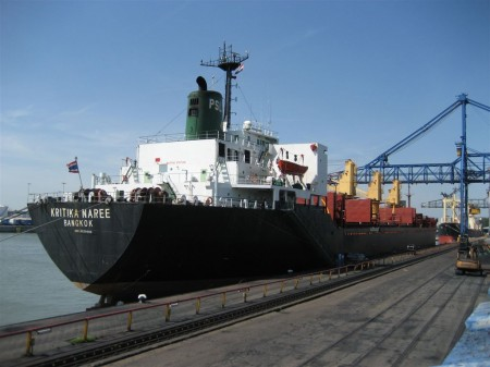 mv Kritika Naree